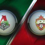 Московское дерби между ЦСКА и «Локомотивом» завершилось вничью 1:1