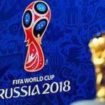 18 сентября начнется обратный отсчет до начала Чемпионата мира по футболу в Москве