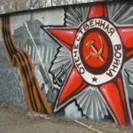Граффити на улицах Москвы расскажут о героях Великой Отечественной