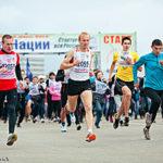 Президент Путин поприветствовал участников Всероссийского забега «Кросс нации»