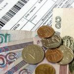 Каждый третий москвич имеет право на льготы по оплате услуг ЖКХ