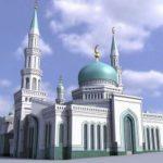 Столица поздравила мусульман открытием крупнейшей в Европе мечети