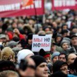 Митинг российской оппозиции пройдет в спальном районе столицы