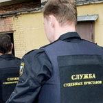 Электронная система исполнения судебных актов в Москве
