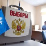 Сегодня в Москве и других регионах России — единый день выборов
