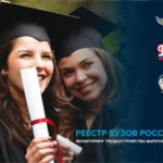 Министерство образования отчиталось о трудоустройстве выпускников ВУЗов