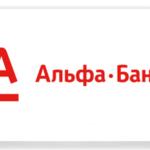 Альфа-Банк оштрафован за несоблюдение закона «О кредитных историях»