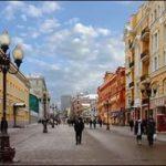 Опубликован очередной рейтинг безопасности районов Москвы