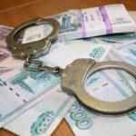 Арестованы лица, похитившие свыше 300 млн руб при строительстве станции московского метро