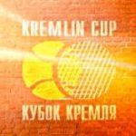 Теннисистка Светлана Кузнецова стала обладательницей Кубка Кремля