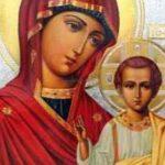 В московском «Манеже» откроется православная выставка-форум