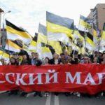 Московские власти заявили, что не давали разрешения на «Русский марш»