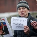 Экспертиза подтвердила признание предполагаемого убийцы Немцова