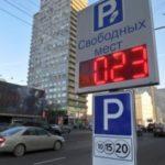 Всего за двое суток Москвичи воспользовались новыми платными парковками почти 10 000 раз