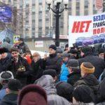 Москвичи вышли на митинг против платных парковок