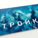 Арт-объект «Тройка» из билетов на метро построят в «Сокольниках»