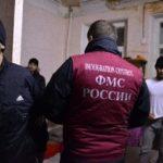 Пока в Москве проводят спецоперацию «Мигрант», в Подмосковье готовят «миграционную амнистию»