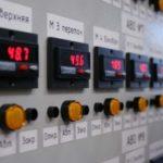 На Люберецком Водоканале ввели в эксплуатацию АСУ и диспетчеризации