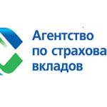 Вкладчики четырёх столичных банков, лишённых лицензии, смогут обратиться за выплатой с 24 ноября