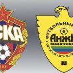 ЦСКА снова потерял очки, на этот раз в матче с «Анжи» – 1:1