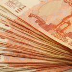Росфиннадзор допускает факт нецелевого использования 500 млн. рублей Организацией «Инвалиды войны»