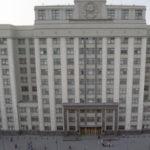 Помощники депутата Госдумы обвиняются в мошенничестве на 10 миллионов рублей