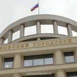 Срок ареста бывших сотрудников антикоррупционного ведомства продлен Мосгорсудом до 14 февраля