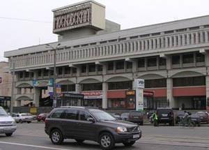 moskovskij