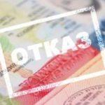60 тысячам должников Подмосковья отказали в выезде за границу с начала года