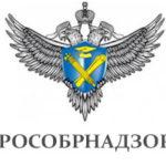 За неделю Рособрназдор ограничил полномочия пятнадцати вузов, включая московские