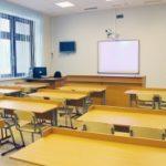 Для детей Подмосковья 1 сентября открылось сразу 16 новых школ