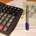 Н.Ушакова: повышения тарифов на коммунальные услуги в Московской области с 1 января не будет