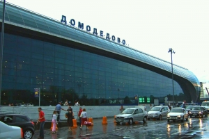 domodedovo-airport