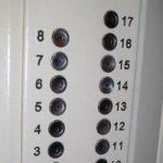 Очередная трагедия в лифте: обрыв троса на высоте 22 этажа, 5 человек погибли