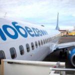 Авиакомпания «Победа» запускает в Москве продажу билетов от 99 рублей в 15 направлениях