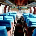 С 25 декабря по 8 января Центральным автовокзалом столицы организованы дополнительные автобусные рейсы