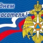 В День спасателя в метрополитене Москвы начнет курсировать именной поезд