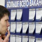 Роструд: в ноябре Москва больше всего нуждалась в гендиректорах и уборщиках
