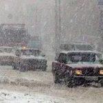 Сразу 11 машин столкнулись на МКАД из-за плохой погоды