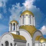 В Москве по «Программе-200» только за 2015 год построили 22 храма