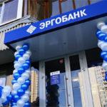 Центральный Банк отозвал лицензию у столичного «Эргобанка»