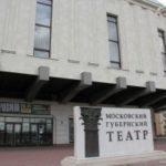 Губернский театр Безрукова готовит премьеру для детей