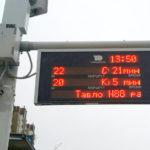 На зеленоградских остановках появились информационные цифровые табло и Wi-Fi