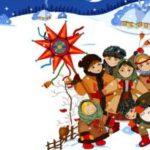 17 января «Лосиный остров» приглашает на «Русские колядки»