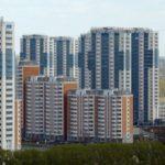 Все ЖСК в Москве ожидает тотальная проверка