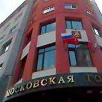 Мосгордума расширит список чиновников, которым запрещено иметь заграничные счета