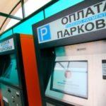 Свыше 65 тысяч бесплатных парковочных мест доступно в новогодние каникулы в Москве