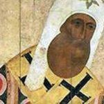 День памяти святителя Петра: в столице пройдет крестный ход и праздничное богослужение