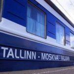За билет на международный поезд Москва-Таллин можно платить на 15% меньше