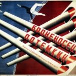80 лет назад вышла кинолента «Броненосец «Потемкин»